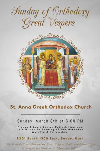 Sunday of Orthodoxy Great Vespers